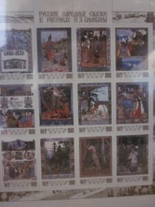AMAZING RUSSIAN Stamp Collection Framed-Pristine Condition--1984