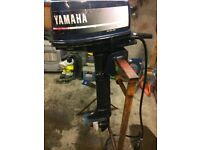 Yamaha 5hp outboard