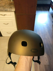 Bell Helmet- Satin Brown