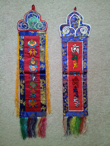 NEW - Embroidered Tibetan Wall Hangings