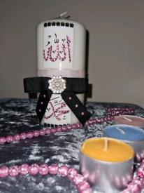 Ramadan/Eid Medium Pillar Candle
