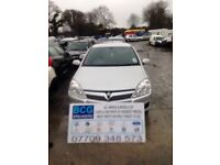 2008 astra parts breaking bcg