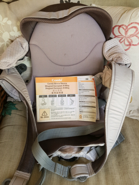 e101bcc91ca hardly used-Combi 4-way Magical Compact Ninna Nanna baby carrier ...
