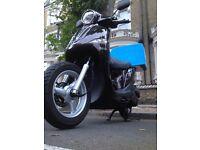 Yamaha belight 2014