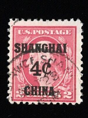 U.S: USED #K2 SHANGHAI POSTAL AGENCY CANCEL CV $70