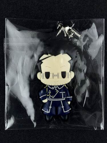 Fullmetal Alchemist D4 Rubber Strap Vol.1 Key Chain empty Maes Hughes New