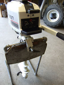 JOHNSON 2.5 HP SHORT SHAFT OUTBOARD