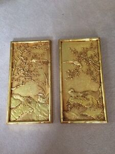 Beautiful Vintage  1960's SYROCO Oriental Wall Plaques