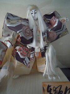 Poupées Japonaises - Kabuki - Japanese Dolls Gatineau Ottawa / Gatineau Area image 3