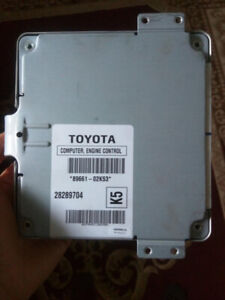 Toyota Matrix engine control module