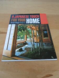 BOOK : A Japanese Touch for your HOME by Koji YAGI & Ryo HATA
