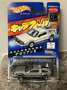 Hot Wheels - Back To The Future II - DeLorean - Japan