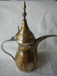 Antique Arabic Brass Coffee Pot Dallah Etched Patent No 143237