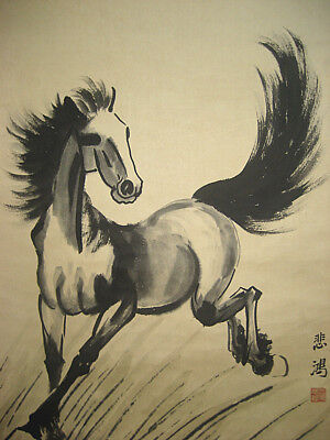 Excellent old Chinese Hand Scroll Painting Horse By Xu Beihong 徐悲鸿 奔马