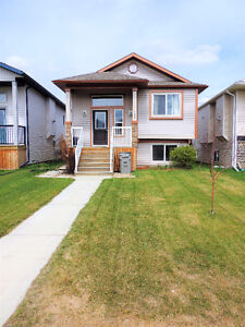 Immediate Possession Available - 6 Year Old Starter Home
