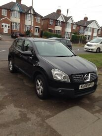 Nissan Qashqai 2008 reg 5 door hatchback Good condition