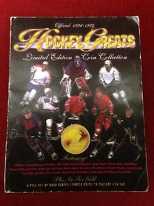 Hockey Greats Limited Edition Coin Collection Official 1996-1997 Windsor Region Ontario image 2