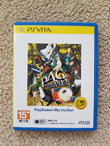 Ps vita game [ Persona 4 Golden ] Chinese version