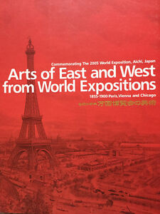 Art of East and West from World Expositions