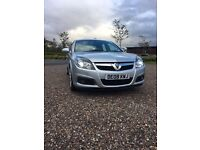 Vauxhall Vectra 2.0 SRI Turbo (2008) - 59k miles