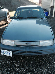 1992 Chevrolet Cavalier Grey Sedan