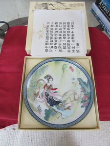 Pao-chai Beauties of Red Mansion Zhao Huimin Gorgeous Plate
