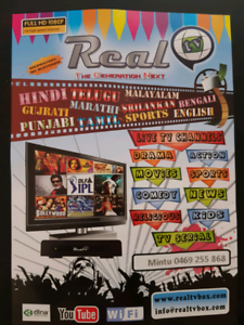 Real tv hybrid