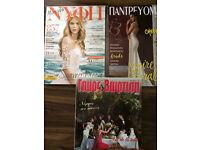 Greek wedding magazines