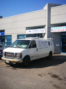 2002 GMC Savana Minivan, Van