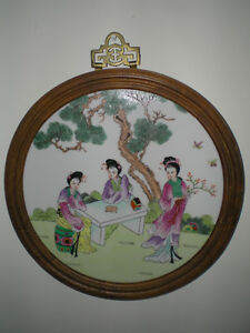 VINTAGE JAPANESE LADIES PORCELAIN WARE BY ACF  -  $149.99