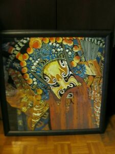 Chinese Opera painting reduced to $60 -