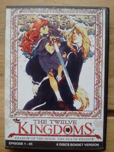 The 12 Kingdoms DVD ep 1-45