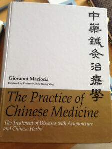 The Practice of Chinese Medicine by Giovanni Maciocia hardcover