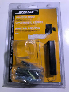 AS-IS BOSE UB-20 WALL/CEILING BRACKET (HARDWARE ONLY)