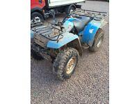 Yamaha big bear 350 4x4 quad