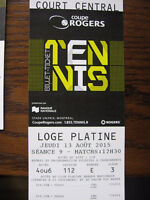 Coupe Rogers Cup VIP Tennis Tickets