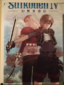 Suikoden IV Wall Scroll Poster Art