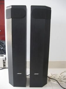 Bose 501 Speakers