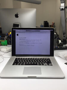 Macbook Pro (15 inch retina display)