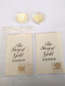 Canadian $20 Silver Dollars and Gold Coins