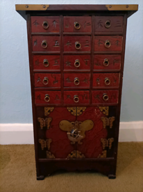 Small Chinese Apothecary Cabinet