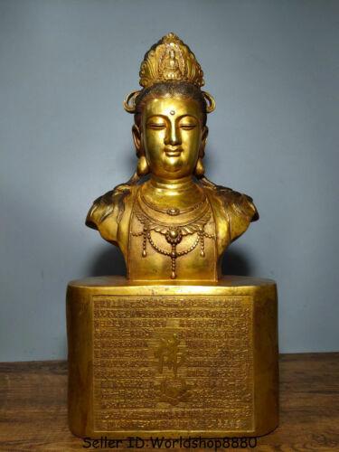 "18.4"" Old Chinese Buddhism Copper Gilt Kwan-Yin Guan Yin Buddha Head Bust Statue"