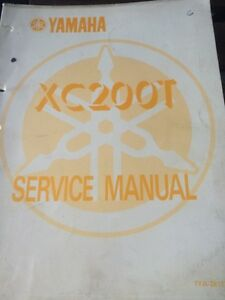 1986 1987 Yamaha Factory XC200T Service Manual