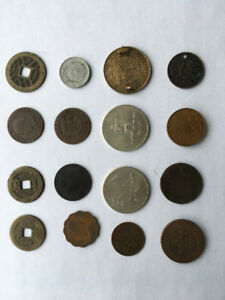 Miscellaneous Token Coins (16)