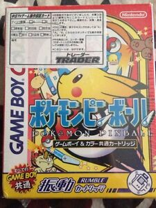 Pokemon pinball in box Japanese version with rumble pack