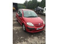 Citroen c2 breaking for spares replacement parts