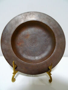antique CHINESE MONASTERY DISH Lu symbol 19thC or earlier bronze