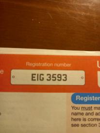Private registration plates
