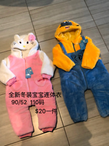 $20 for Kids cloth