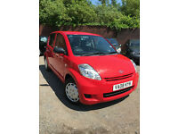 2008 Daihatsu Sirion 1.0 S+63k+F.S.H+£30 a year tax+excellent